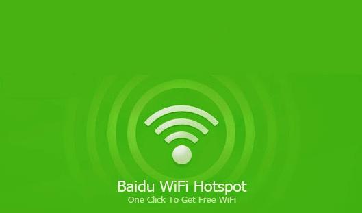 Baidu WiFi Hotspot Download