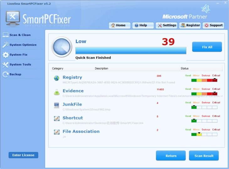 Smart PC Fixer Download for Free